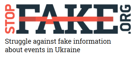 StopFake.org logo